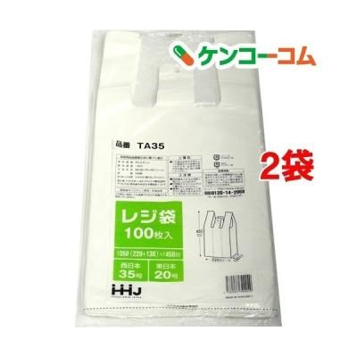 レジ袋 白 西日本35号/東日本20号 ( 100枚入*2コセット )
