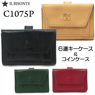 イルビゾンテ IL BISONTE キーケース6連&コインケース C1075 P