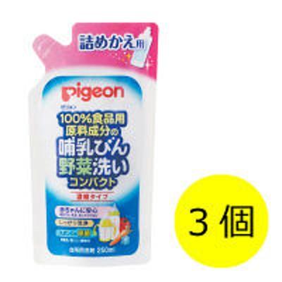 ピジョンピジョン 哺乳びん野菜洗い コンパクト詰め替え 250ml 3個