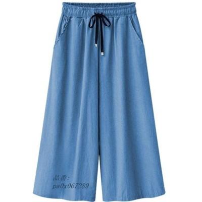 ワイドパンツ デニムパンツ ガウチョパンツ デニム 女性用 着回し ズボン シンプル ファッション ジーンズ パンツ カジュアルファッ ゆったりめ 無地 レディース