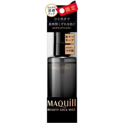 MAQUILLAGE(マキアージュ) ビューティーロックミスト シトラスフローラルの香り 90mL