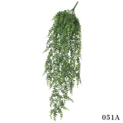 《 造花 グリーン 》◆とりよせ品◆Asca(アスカ) ファーンハンギングブッシュ グリーン