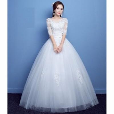 ウェディングドレス 高級感ロングドレス パーティードレス イブニングドレス 結婚式 二次会 披露宴 ベアトップ プリンセス 花嫁 ドレス