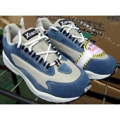 XEBEC安全靴:85002ー40ブルー