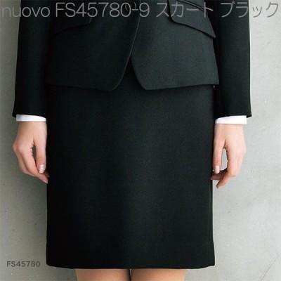 <BR>FOLK フォーク FS45780-9 スカート ブラック<BR>【お取り寄せ製品】【女性用 事務服 営業 受付嬢 リクルート スーツ 制服】
