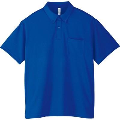 半袖ポロシャツ 4.4オンスドライボタンダウンポロシャツ SS〜LLサイズ 20カラー Printstar プリントスター 00331-ABP【送料198円対応品】