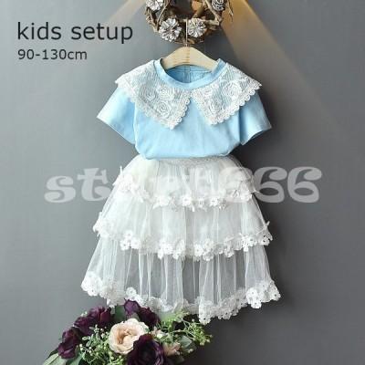 上下セット セットアップ キッズ 半袖Tシャツ レース襟 スカート 子供服 夏服 かわいい 爽やか 花