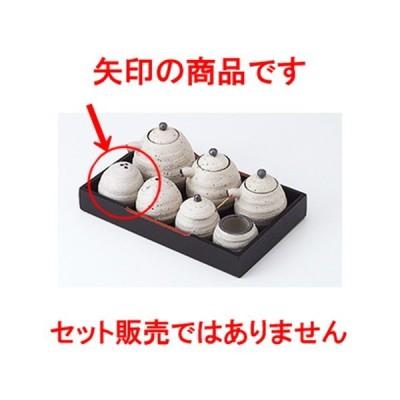 盆付カスター 和食器 / 粉引三穴胡椒 寸法:5.7 x 6cm