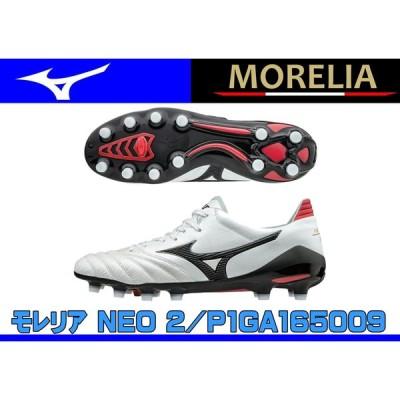 モレリアネオII ミズノサッカースパイク モレリアステーション限定 P1GA165009 スーパーホワイト×ブラック