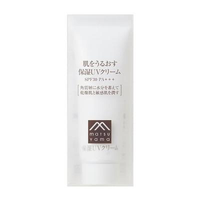 松山油脂 肌をうるおす 保湿UVクリーム 50g