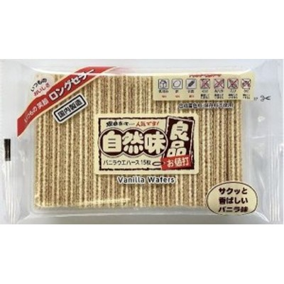 ★まとめ買い★ 三浦製菓 自然味良品 バニラウエハース 15枚 ×12個【イージャパンモール】