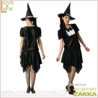 ファッションウィッチ Ladies♪仮装が苦手なあなたも、さりげなくファッショナブルに魔女になれちゃう!☆当店のコスプレシリ