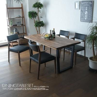 ダイニングテーブルセット 4人掛け 北欧 5点セット ベンチ ウォールナット オーク 幅135