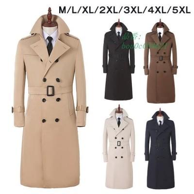 トレンチコート メンズ ロングコート 男性用 春コート 無地 ビジネス 冬服 長袖 フォーマル ブラック 防風