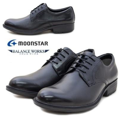 ムーンスター BALANCE WORKS SPH4640TS メンズ ビジネスシューズ ブラック moonstar 3E 歩きやすい バランス ワークス ブラック /MR