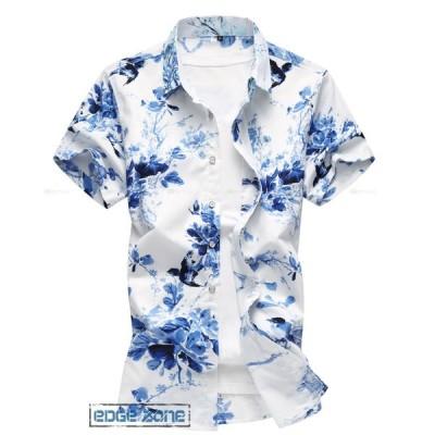 花柄シャツ メンズ カジュアルシャツ 爽やか 半袖 アロハシャツ 涼しい シャツ ストレッチ お兄系 総柄 ハワイ ビッグサイズ