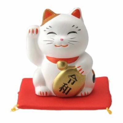 招き猫 新元号 置物/ 令和ネコ みけ右(座布団付) /縁起物 招福