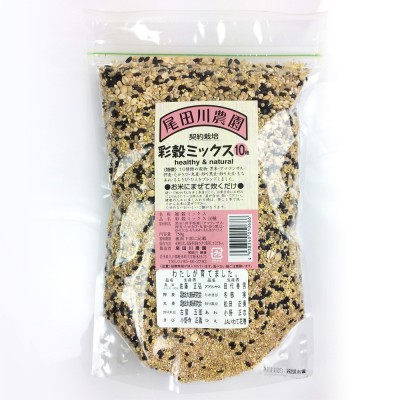 尾田川農園 彩穀ミックス10種