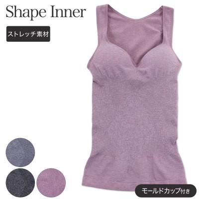 ブラトップ レディース タンクトップ カップ付き 美胸キープ Shape Inner