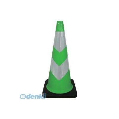 【個数:1個】 グリーンクロス  1105300501  ストロングコーン 緑/白 1105300501