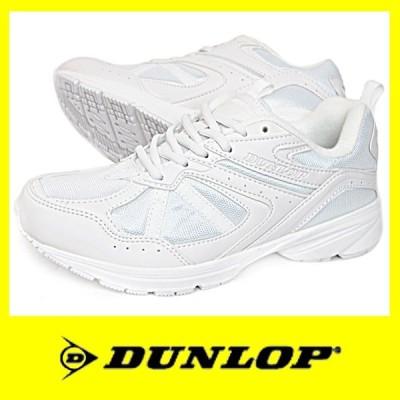 通学靴 白 スニーカー 白靴 ダンロップ DUNLOP 153 WHITE シロ 白 ホワイト レディース 3E メンズ 4E EEEE 幅広 軽量 白底