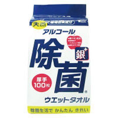 コーヨー化成ウェットティッシュ 天然アルコール 除菌ウエットタオル 詰め替え 100枚 1個 コーヨー化成