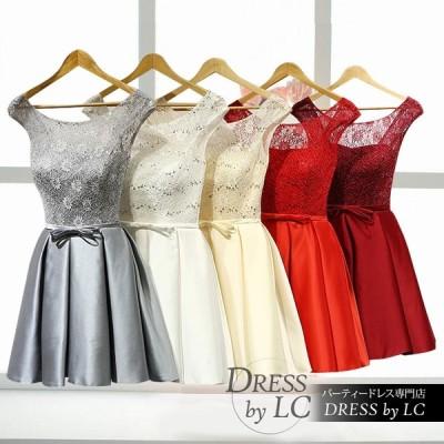 パーティードレス ショートドレス ミディアムドレス ウエストリボン レース ショート ミニ ひざ丈 袖あり オフショルダー プリーツ ひざ丈スカート