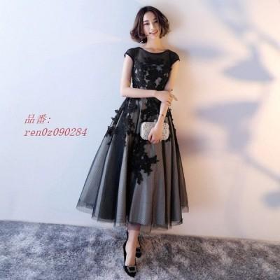 ブラック イブニングドレス 半袖 Aライン ロングドレス 黒 パーティードレス 二次会ドレス 袖あり 演奏会ドレス お呼ばれ 40代 30代