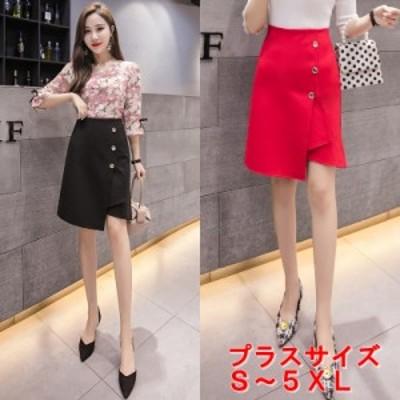 【 S ~ 5XL 】 大きいイサイズ ライン ファッション スカート ビッグサイズ レディース 4XL 3XL 2XL
