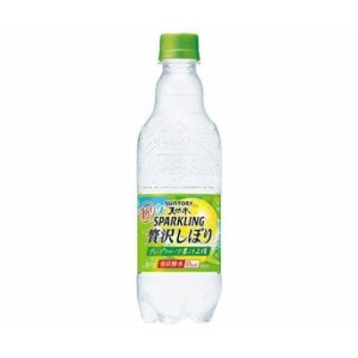 送料無料 サントリー 天然水スパークリング 贅沢しぼり グレープフルーツ 500mlペットボトル×24本入