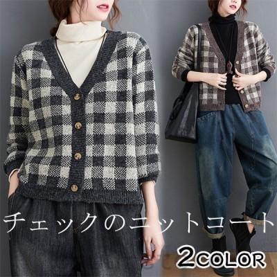 カーディガンニットセーター長袖カットソーVネックジャケットチェック柄フリーサイズ2色レディースファッション上品シンプル柔らか秋冬春
