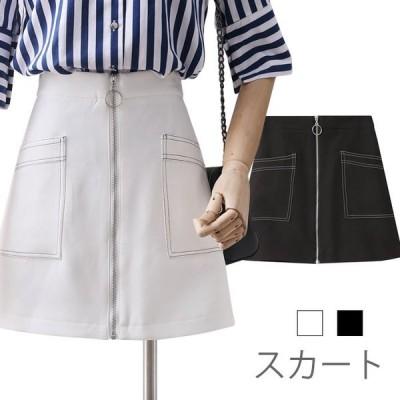 【夏セール】ミニスカート レディース スカート WE Aライン 台形スカート ショートスカート ショート丈 ハイウエスト フロントジップ ポケット