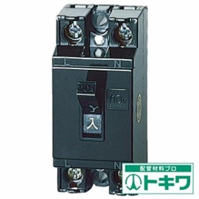 Panasonic 安全ブレーカHB型2 BS1112 ( 8184088 )