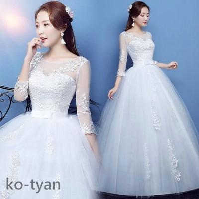ウェディングドレス ロング 二次会ドレス パーティードレス ロングドレス 花嫁ドレス イブニングドレス 大きいサイズ 結婚式 40代 30代 20代 50代 おしゃれ