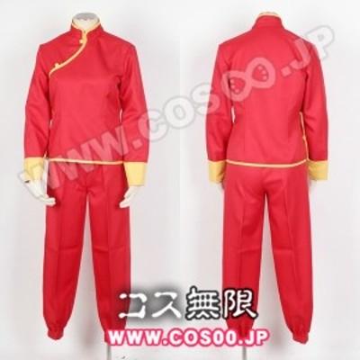 銀魂 風◆神楽 02 風◆コスプレ衣装