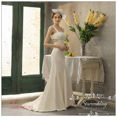 ロングドレス ウェディグドレス 挙式 花嫁 マーメイドラインドレス パーティードレス ウエディング 二次会 大きいサイズ 白 結婚式