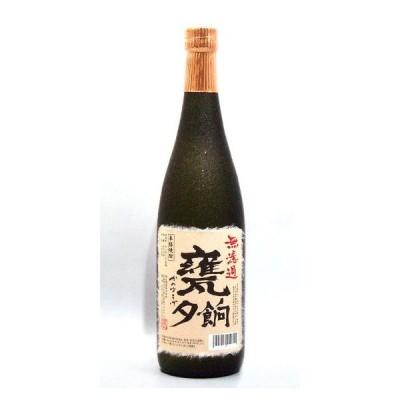 特別限定品 甕夕餉 かめゆうげ  25度 720ml 明石酒造 芋