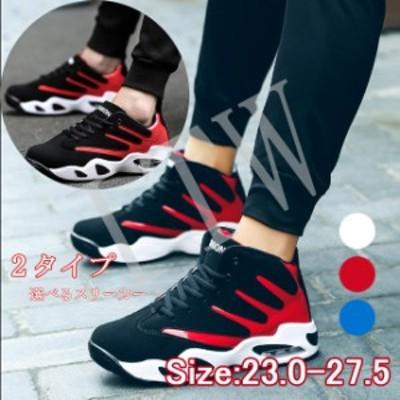 【お得クーポン配布中】メンズ スニーカー ランニングシューズ 運動靴 ハイカット 軽量 メンズ 靴 シューズ ジョギング ウォーキング カ