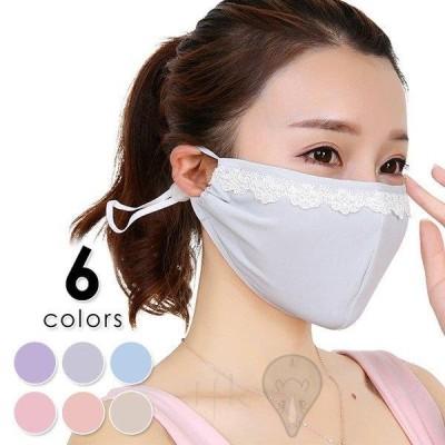 マスク防護用品 マスク おしゃれマスク デザインマスク カラーマスク レース フリル シンプル 可愛い ポイント ホワイト パープル ブルー グレー イエロー オレ