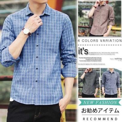 送料無料シャツ メンズ 長袖 チェック柄 カジュアルシャツ トップス コットン 4color