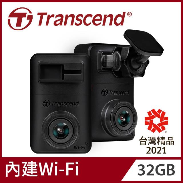 Transcend 創見 DrivePro 10 精巧型STARVIS高感光+WiFi 行車紀錄器