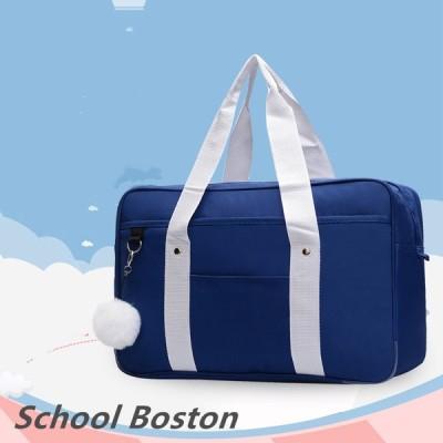 スクールボストン バッグ スクールバッグ ボストンバッグ 送料無料 スクバ 通学かばん 学生 高校生 男女兼用 中学生 ナイロン ポリエステル シンプル