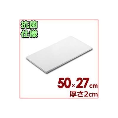 東和 業務用抗菌まな板 ポリエチレン製 K-50 (50×27×2cm) カッティングボード シンプル 清潔 衛生