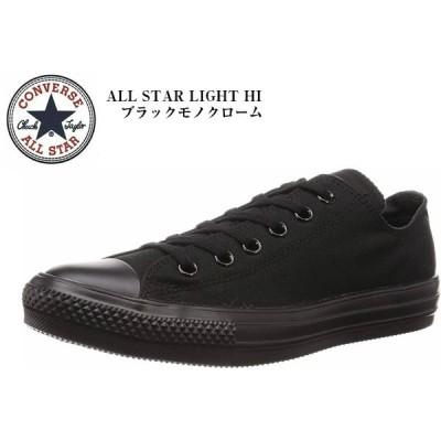 オールスター ライト OX ALL STAR LIGHT OX(CONVERSE)コンバース  ローカットカジュアルキャンバス スニーカー  メンズ レディス 着用時ストレスを軽減