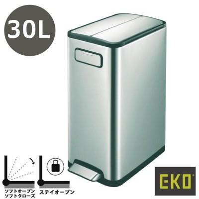 EKO エコフライ ステップビン 30L シルバー ペダルビン ステンレス ゴミ箱 衛生的 清潔 ウイルス対策 イーケーオー EK9377MT-30L