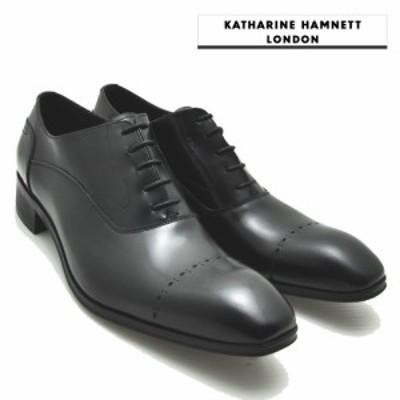 キャサリンハムネット プレーントゥ ストレートチップ メダリオン 革靴/KH3949