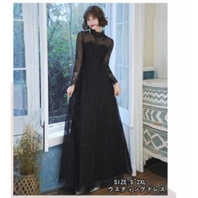 ウエディングドレス ロングドレス 演奏会 レースアップ パーティードレス 結婚式 発表会 大きいサイズ ワンピースドレス フォーマル 披露