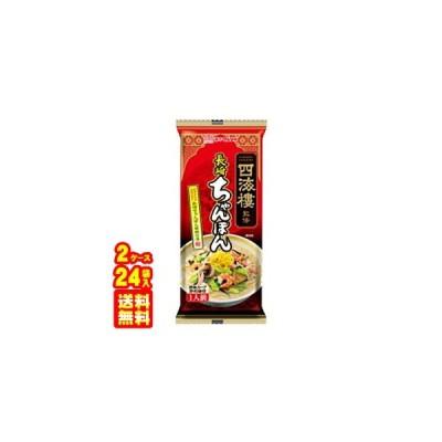 マルタイ 四海樓監修 棒ちゃんぽん 108g×12袋入×2ケース:合計24袋 チャンポン /食品