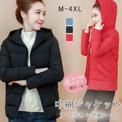 レディース 中綿ジャケット  TKFIRDY15520   中綿コート   フード付き ショート 軽量 薄手 シンプル 冬  アウター 大きいサイズ  おしゃれ 暖かい
