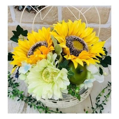 フラワーアレンジメント (当店オリジナル) エレガントサンフラワー 退職祝い 新築祝い 母の日 父の日 誕生日祝い